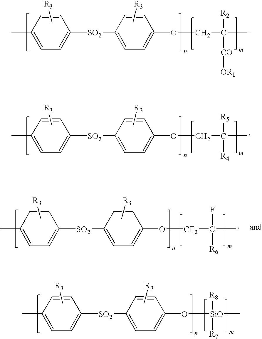 Figure US07560492-20090714-C00002
