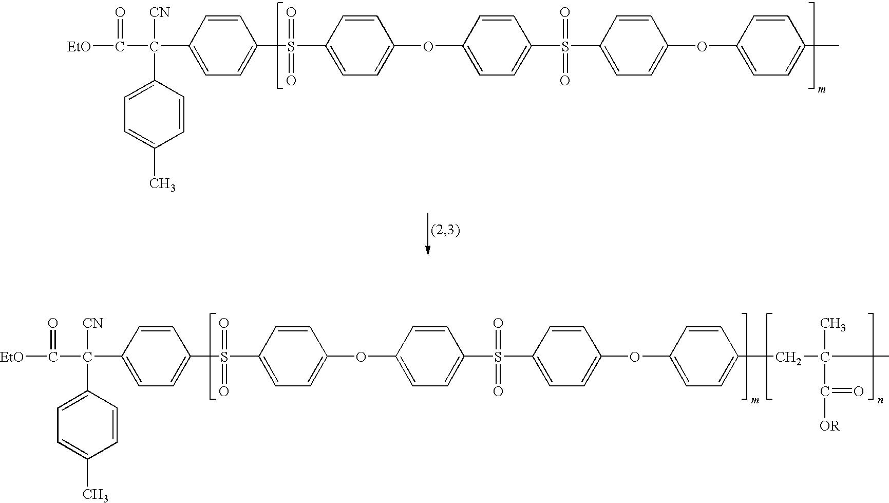 Figure US07560492-20090714-C00007