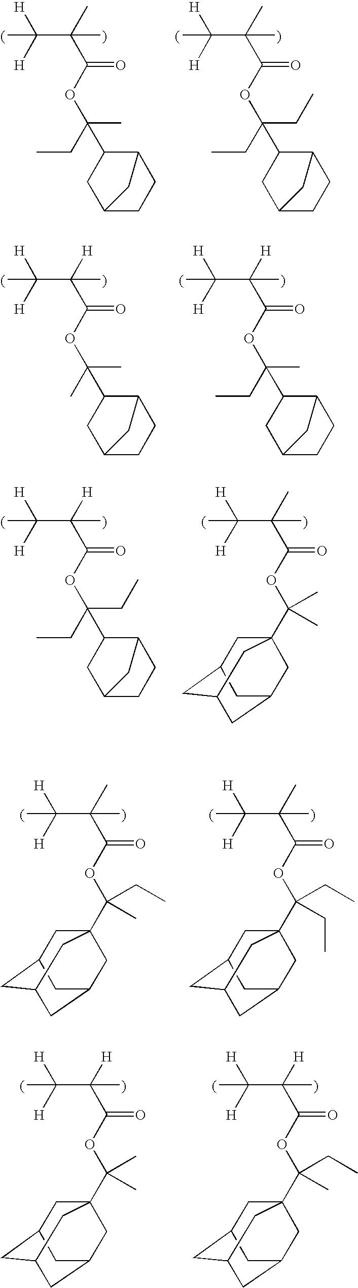 Figure US07569326-20090804-C00023