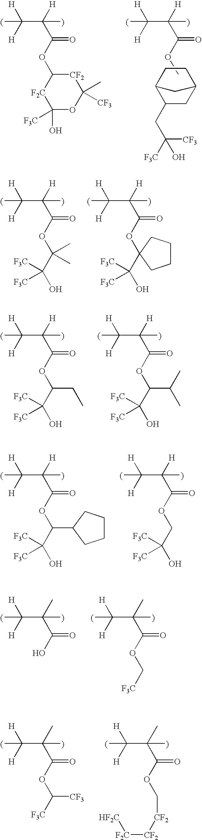Figure US07569326-20090804-C00044