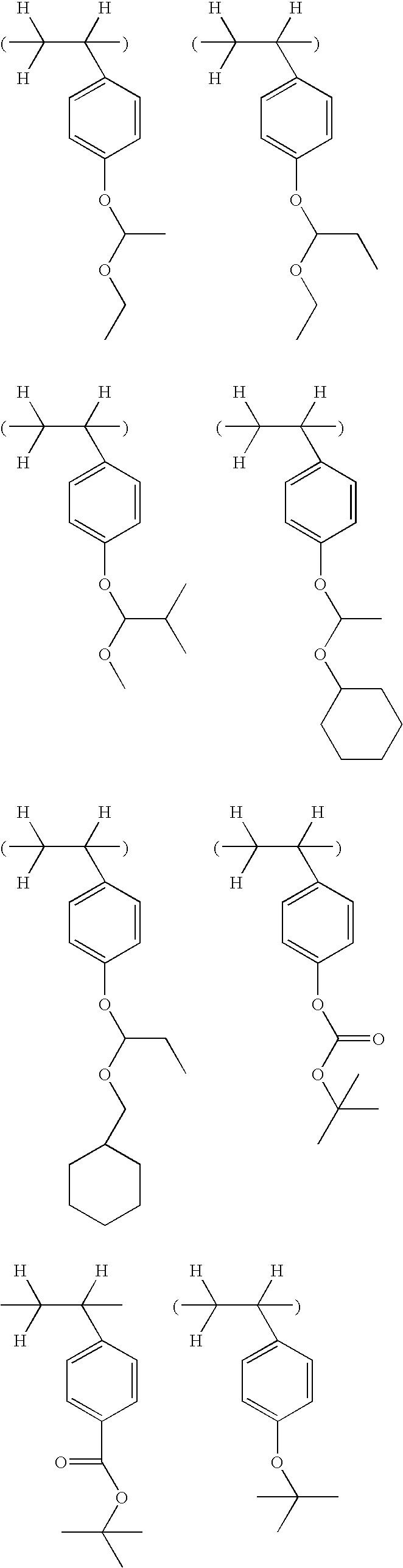 Figure US07569326-20090804-C00048