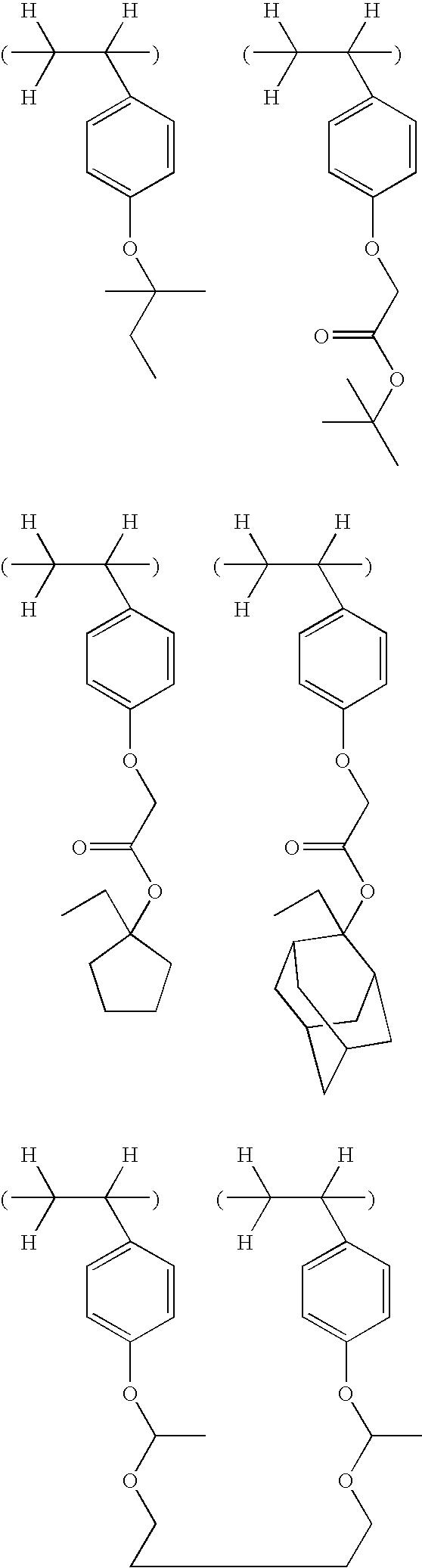 Figure US07569326-20090804-C00049