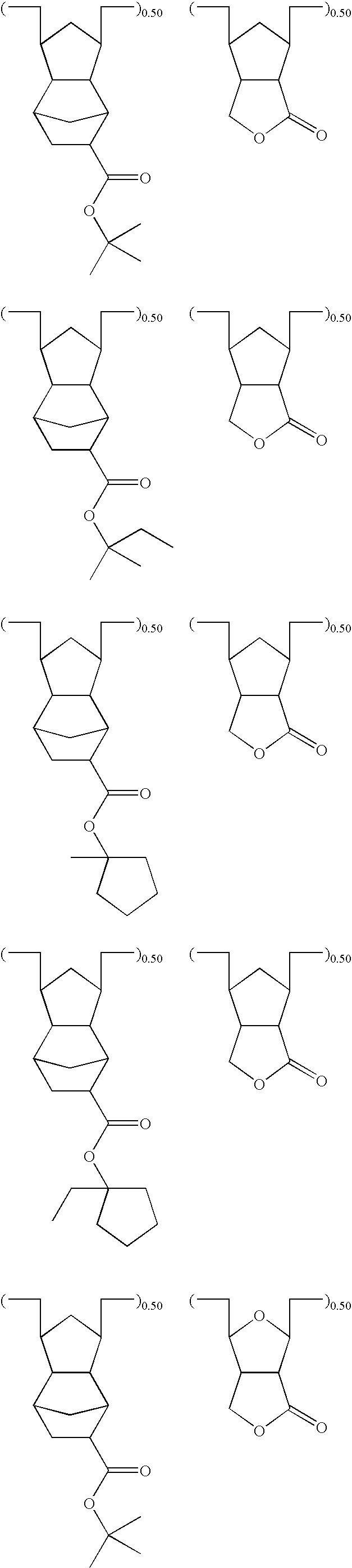 Figure US07569326-20090804-C00050