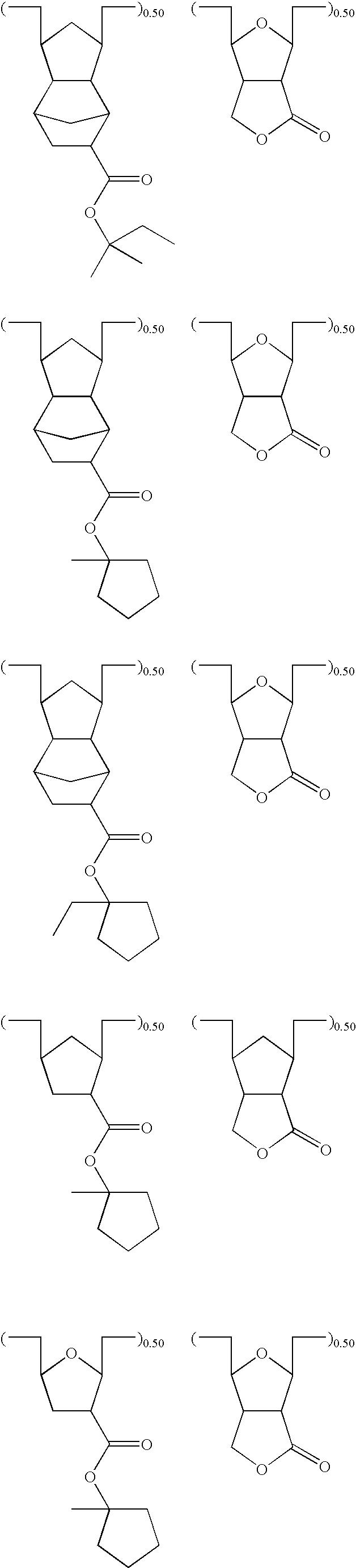Figure US07569326-20090804-C00051