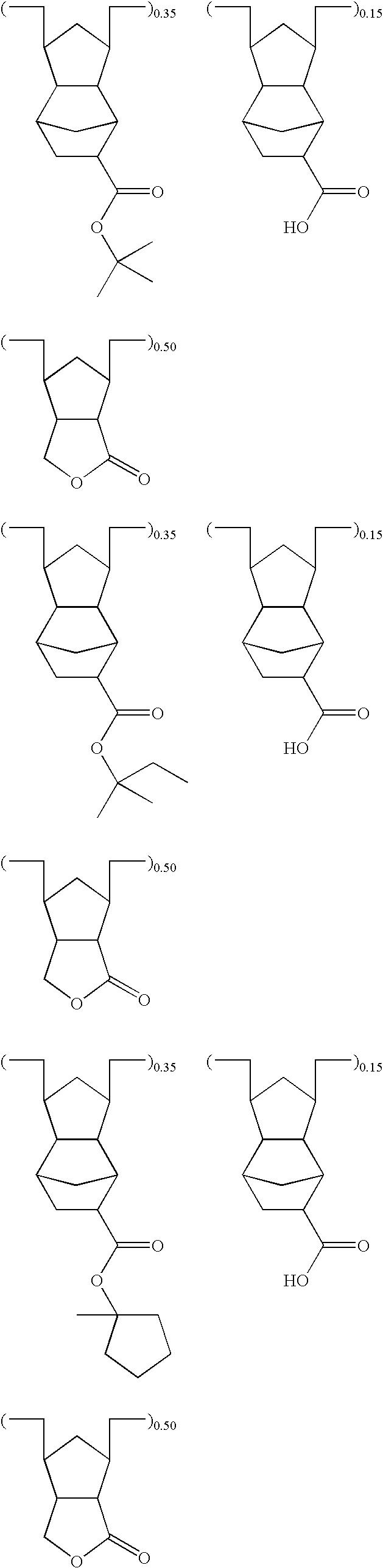 Figure US07569326-20090804-C00052