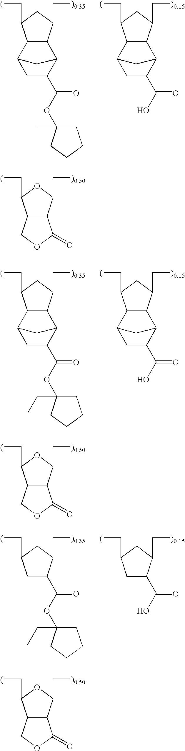 Figure US07569326-20090804-C00054