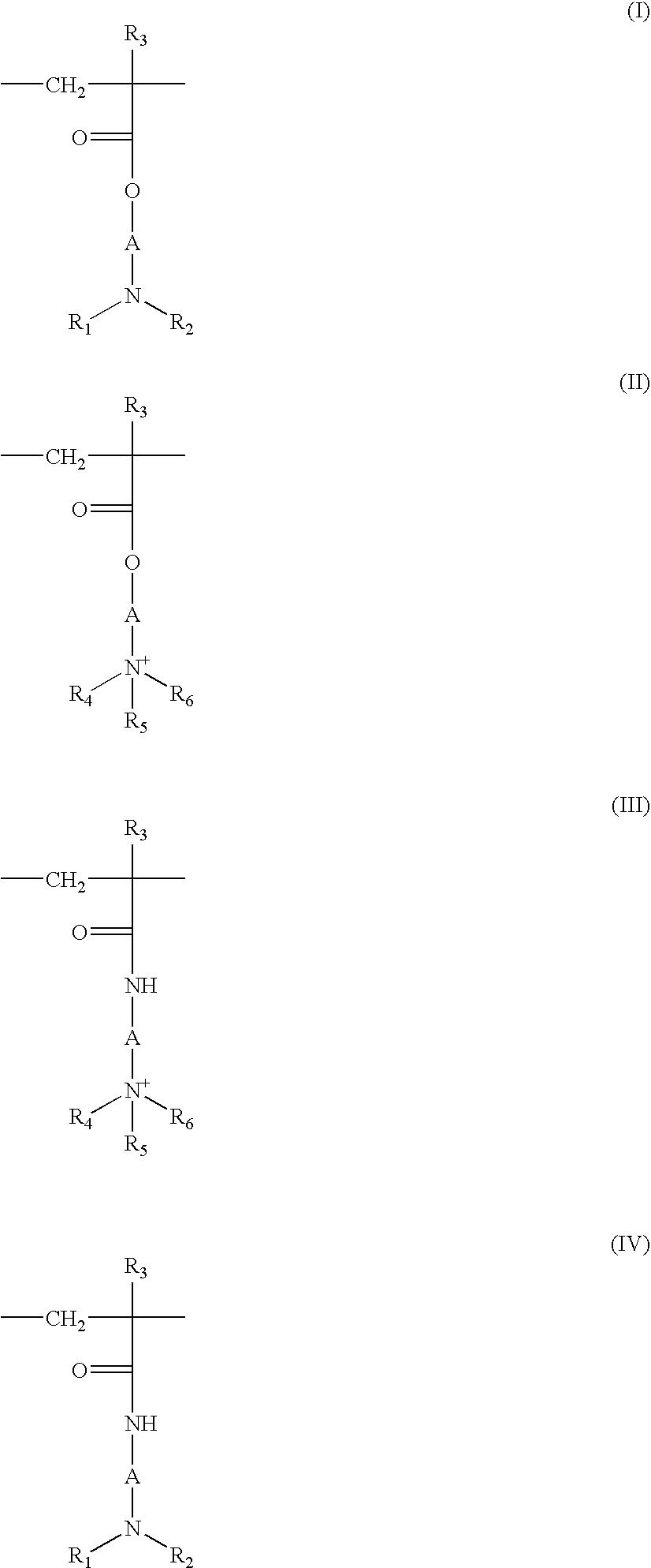 Figure US07575605-20090818-C00003