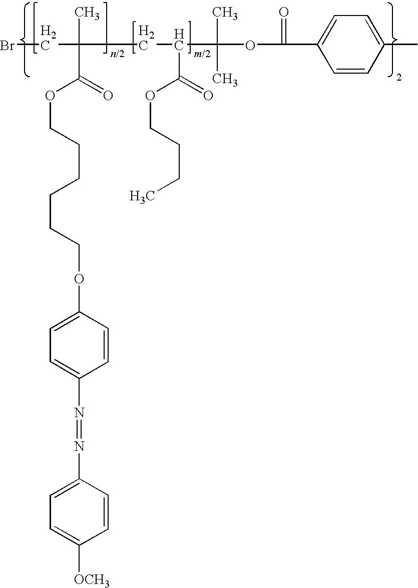 Figure US07582078-20090901-C00004
