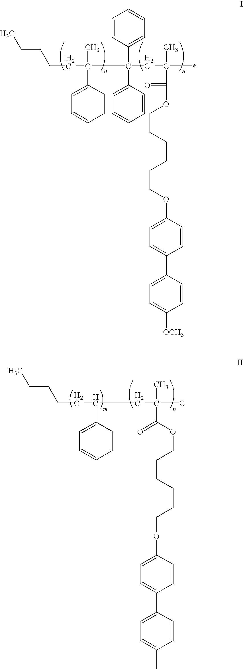 Figure US07582078-20090901-C00006