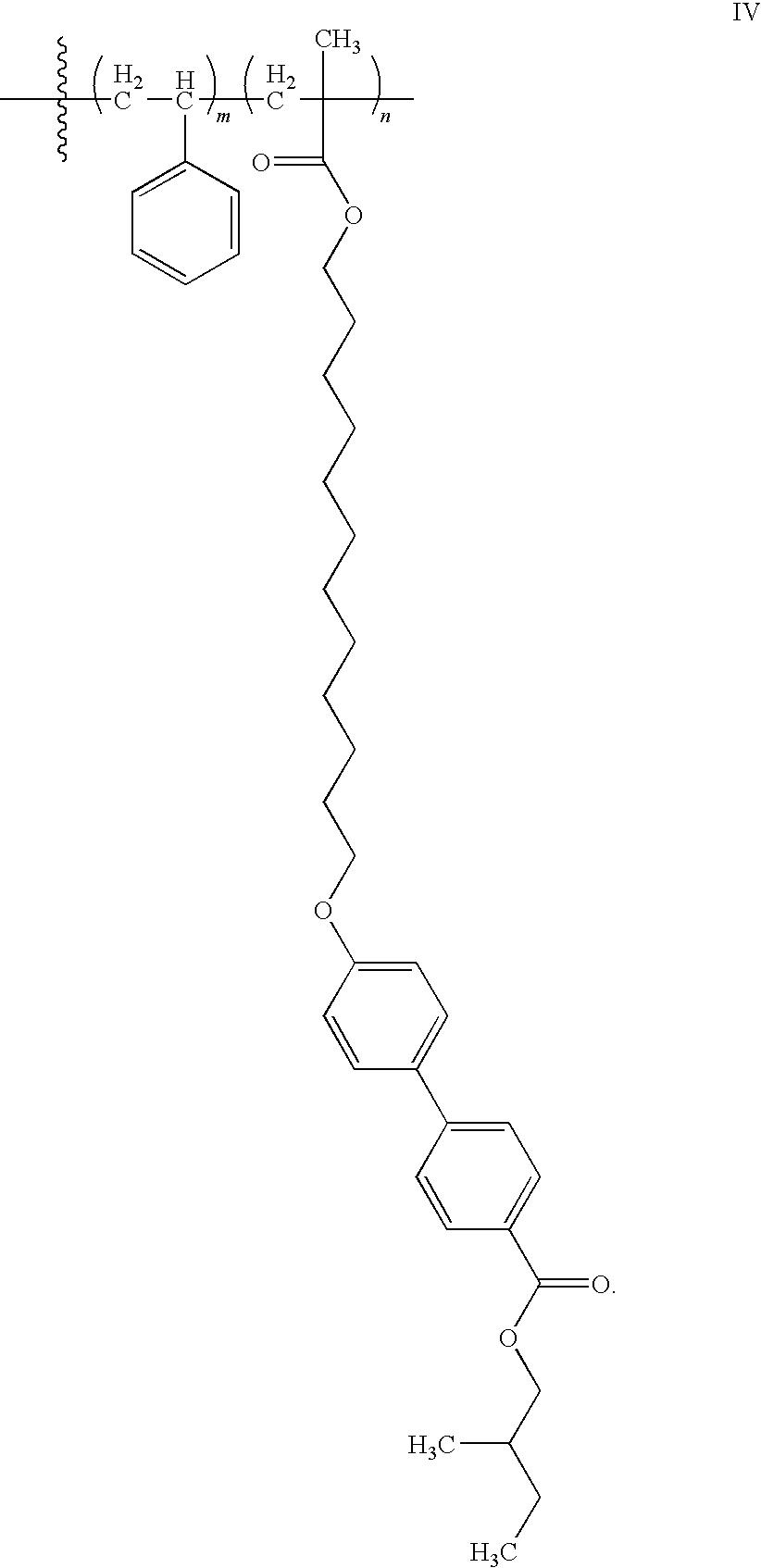 Figure US07582078-20090901-C00008