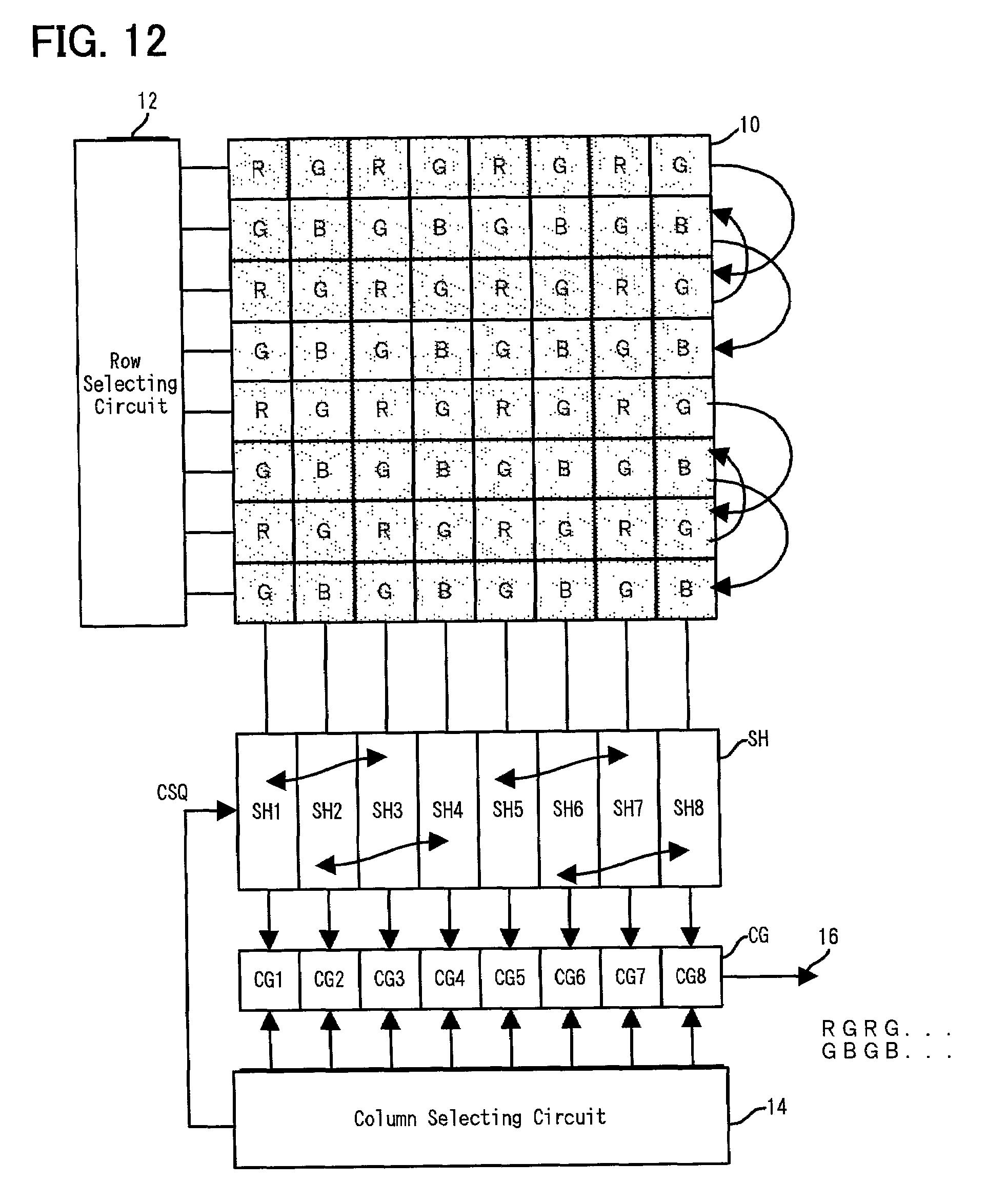patent us7593047