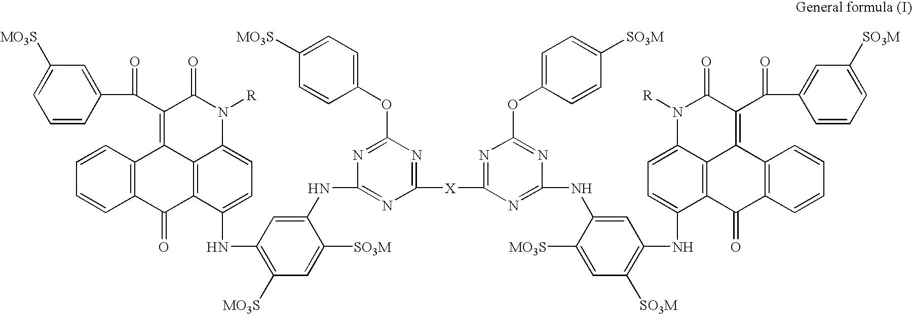 Figure US07618484-20091117-C00001