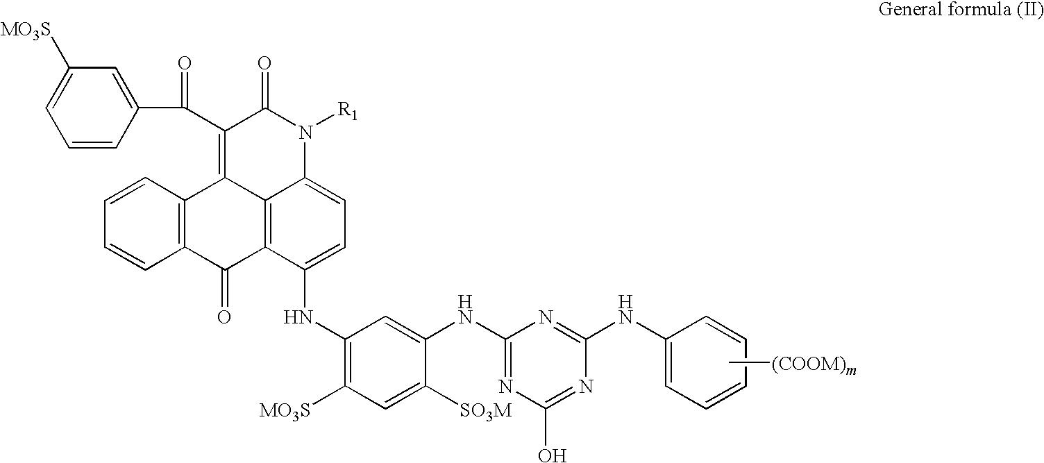 Figure US07618484-20091117-C00002