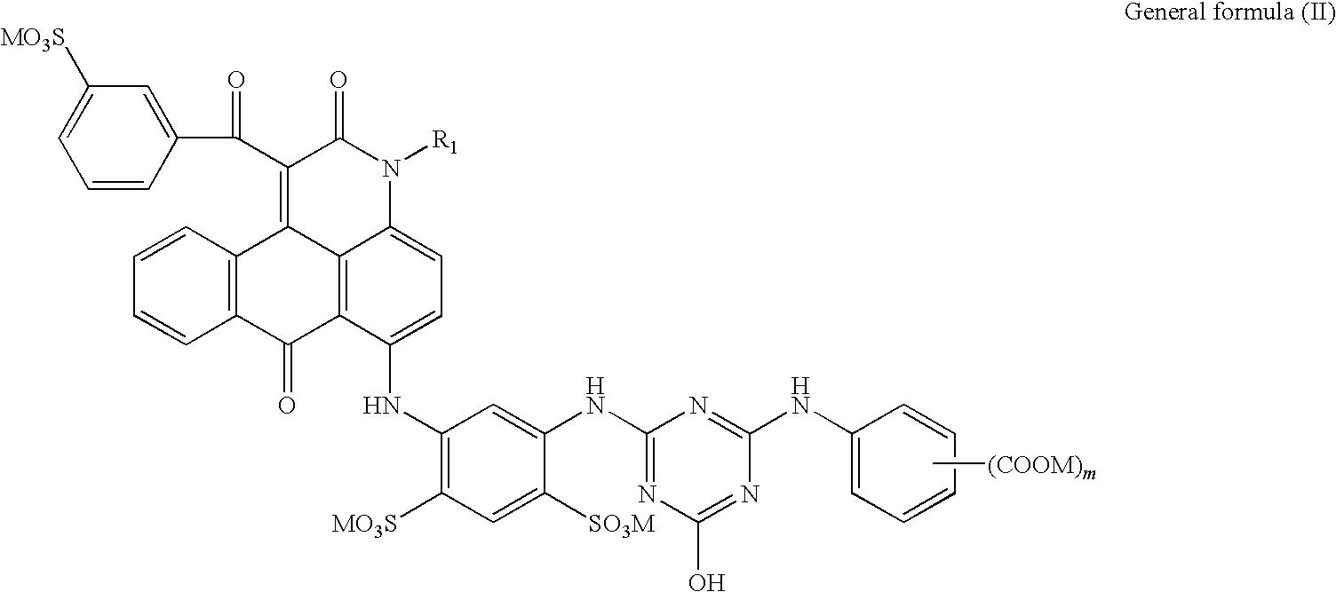 Figure US07618484-20091117-C00005