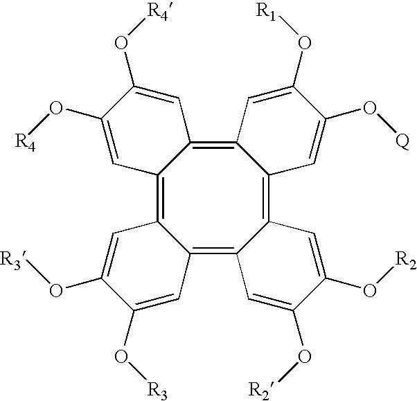 Figure US07633669-20091215-C00005