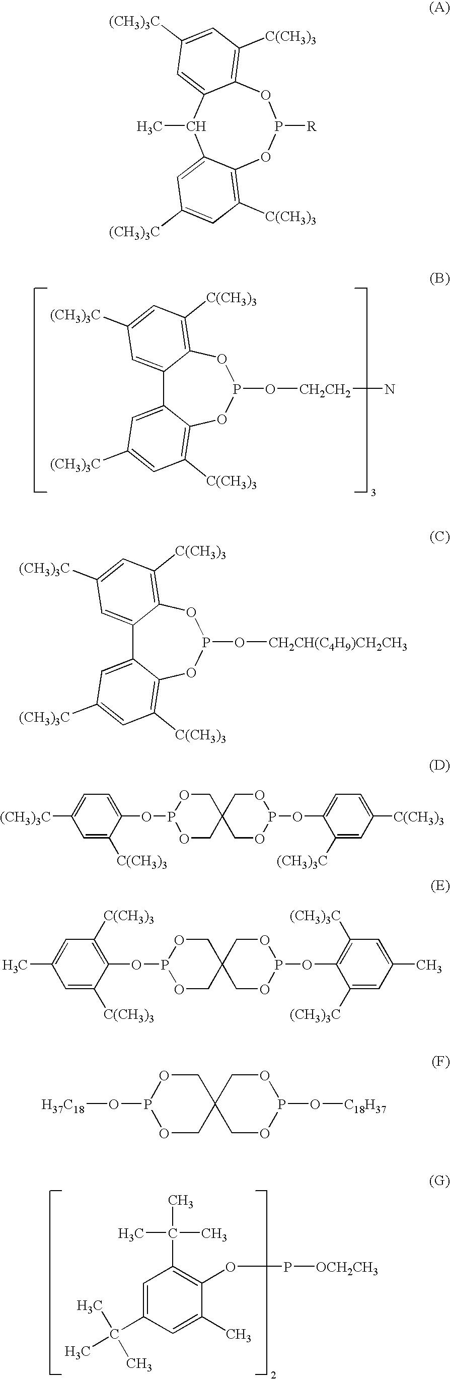 Figure US07642304-20100105-C00006