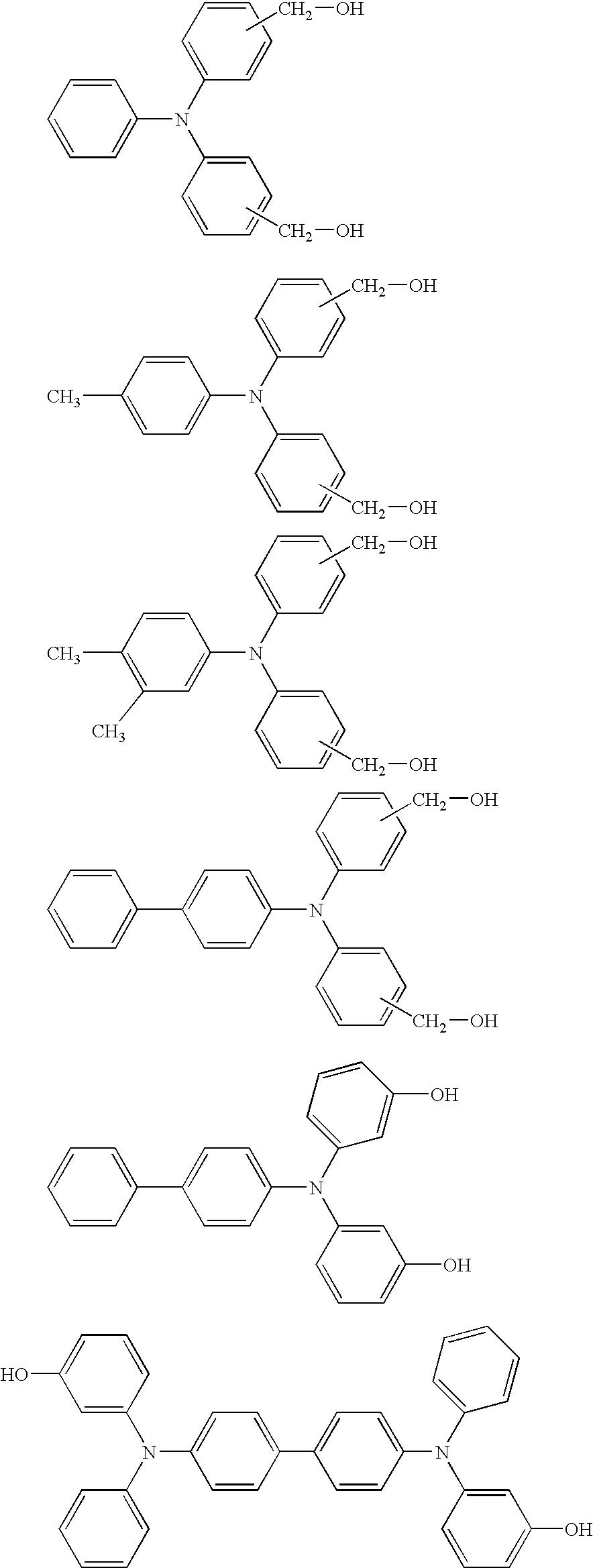 Figure US07645548-20100112-C00026
