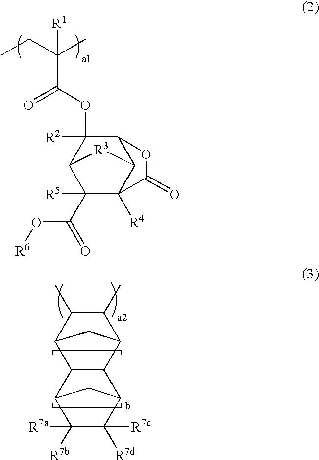 Figure US07666967-20100223-C00004