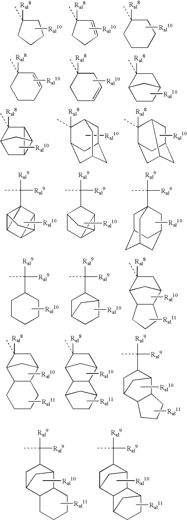 Figure US07666967-20100223-C00007