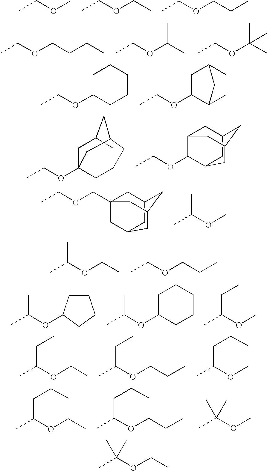 Figure US07666967-20100223-C00009