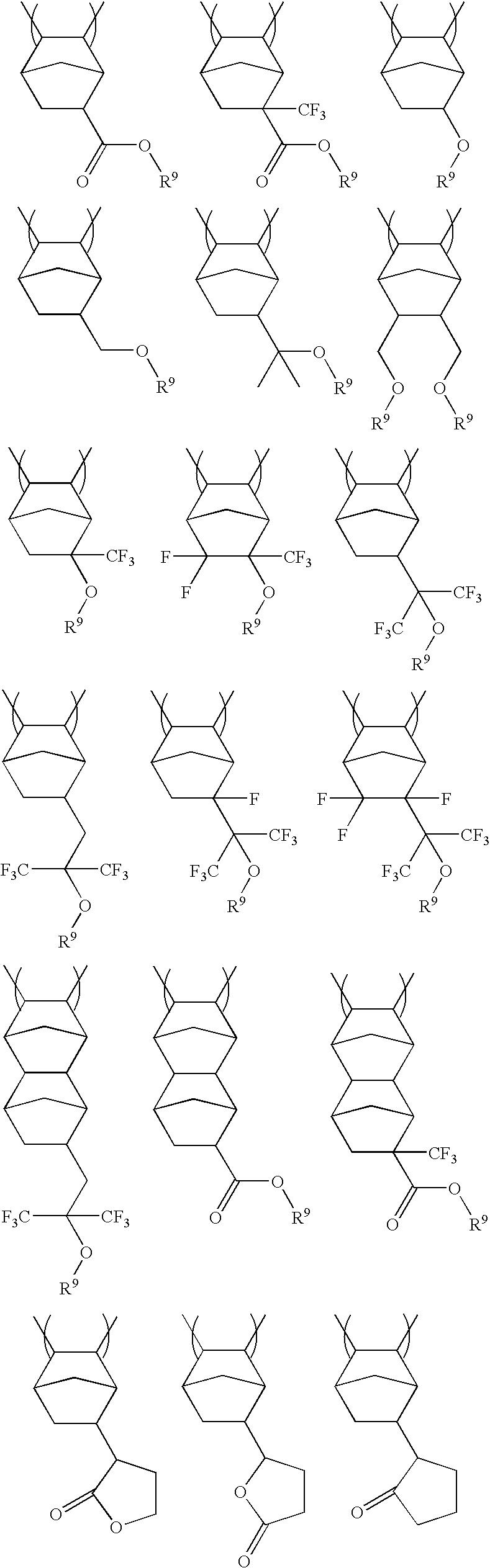 Figure US07666967-20100223-C00020
