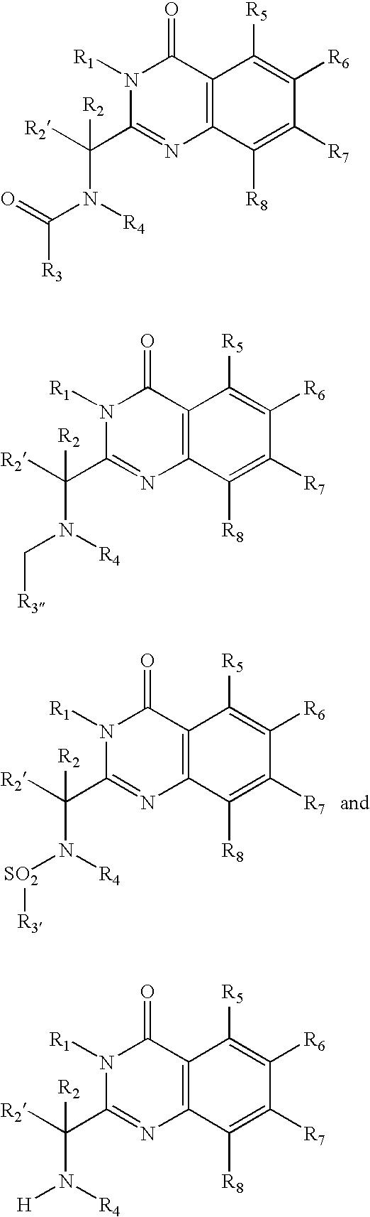 Figure US07671200-20100302-C00002