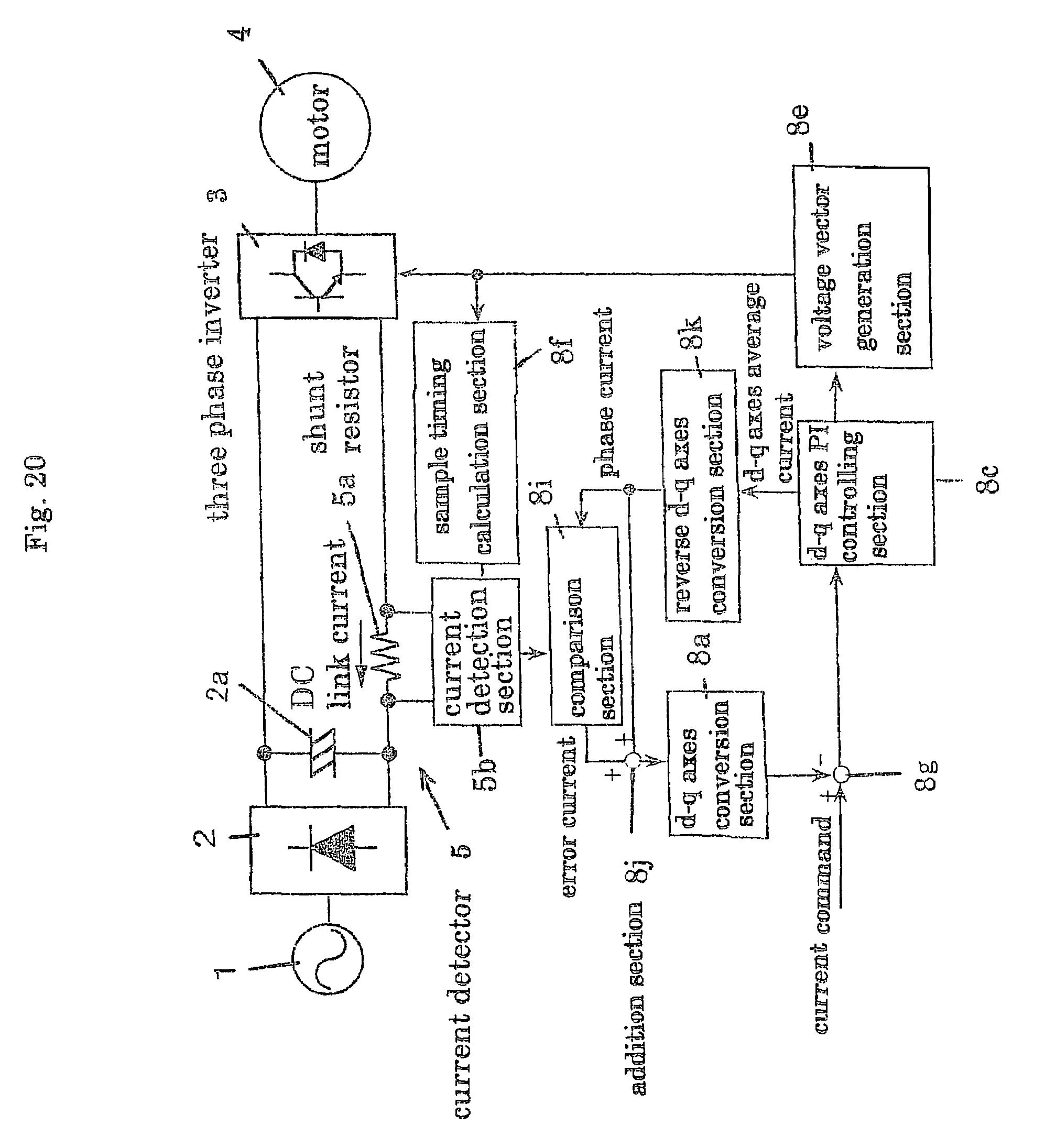 patent us7671557