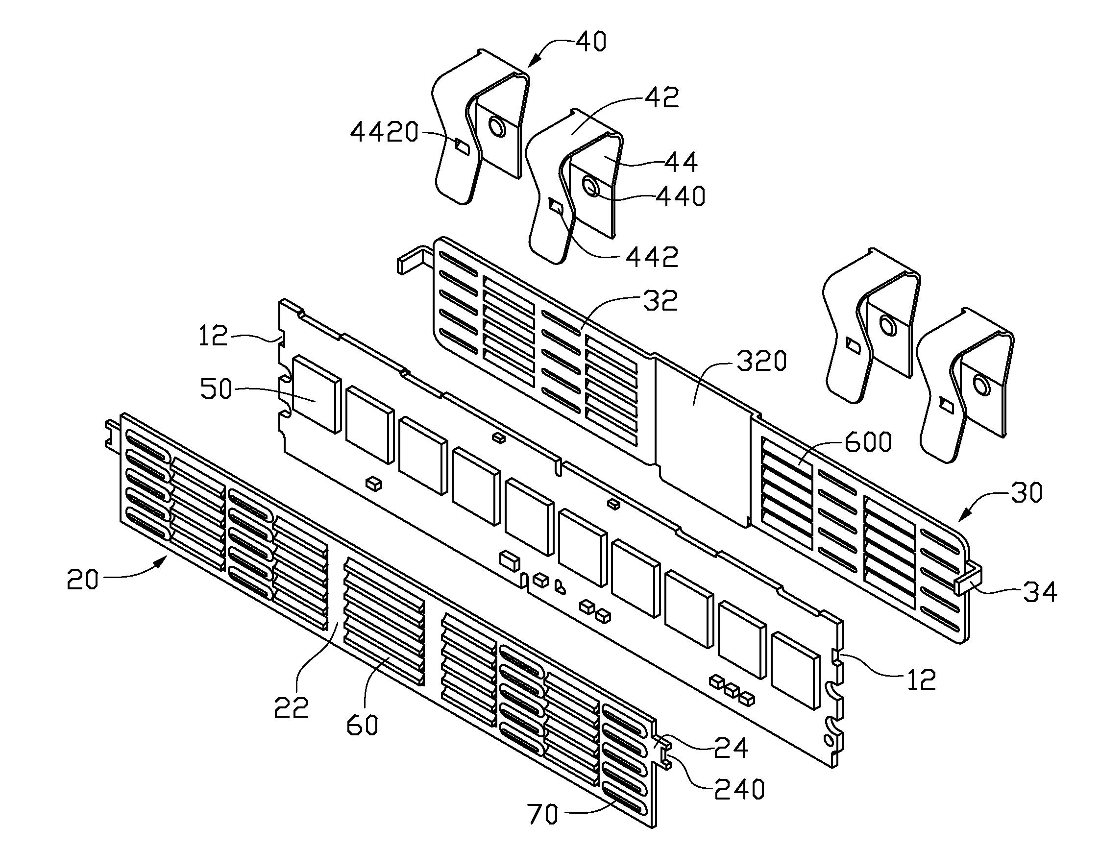 patent us7684197