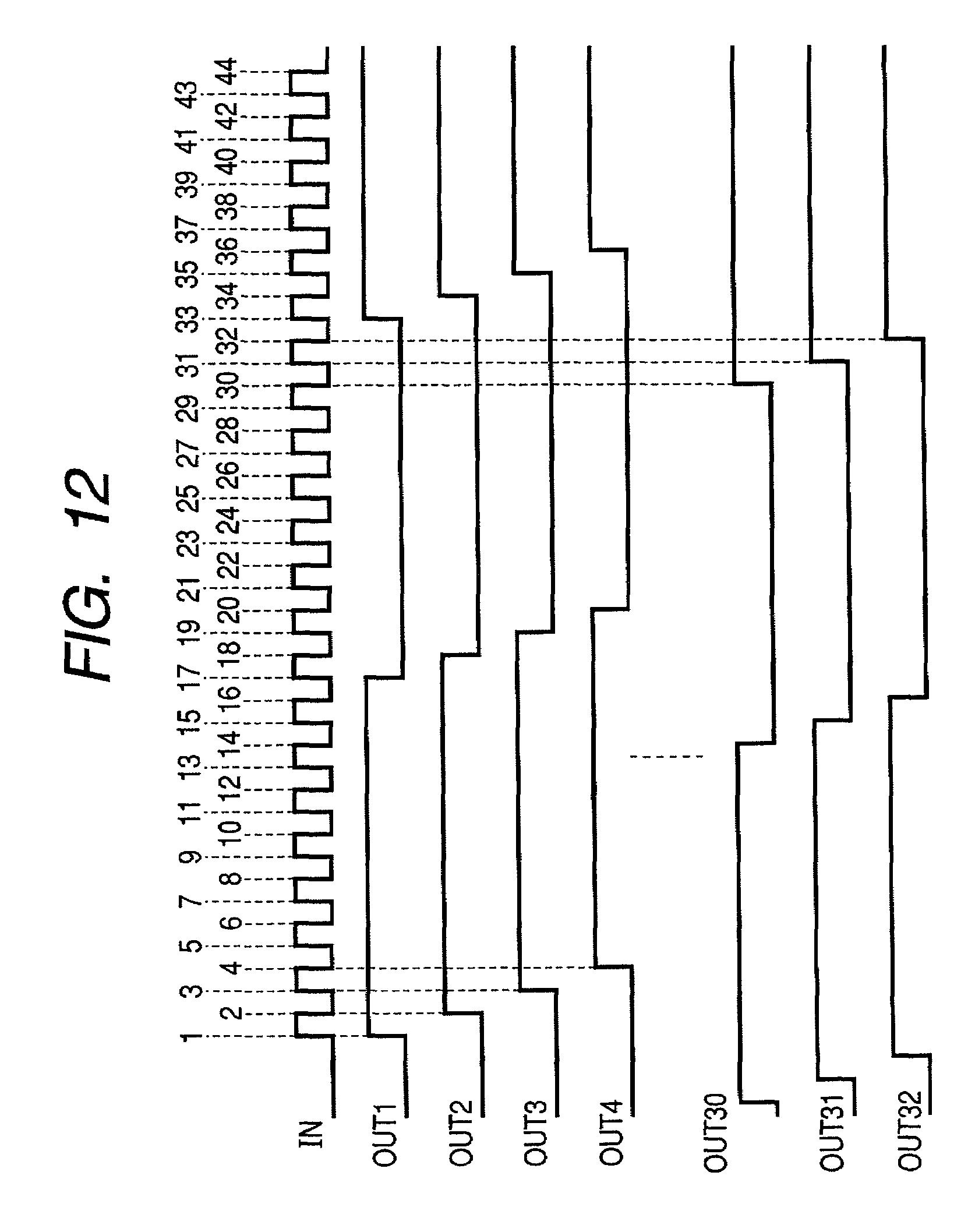 patent us7685455
