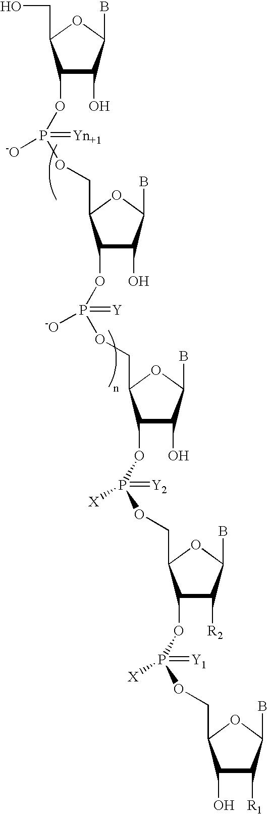 Figure US07723512-20100525-C00009