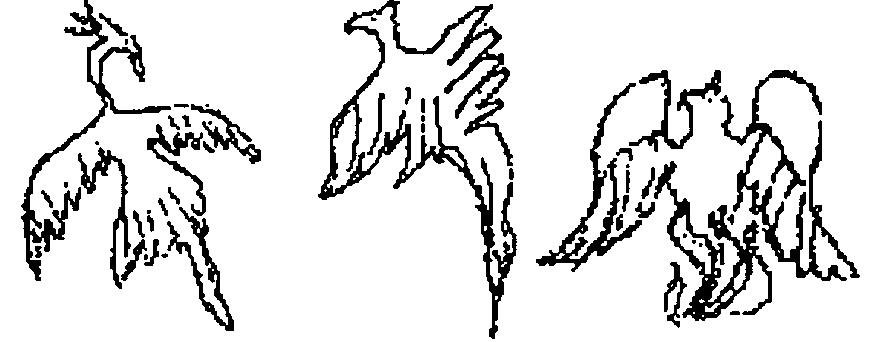 Figure US07739274-20100615-P00003