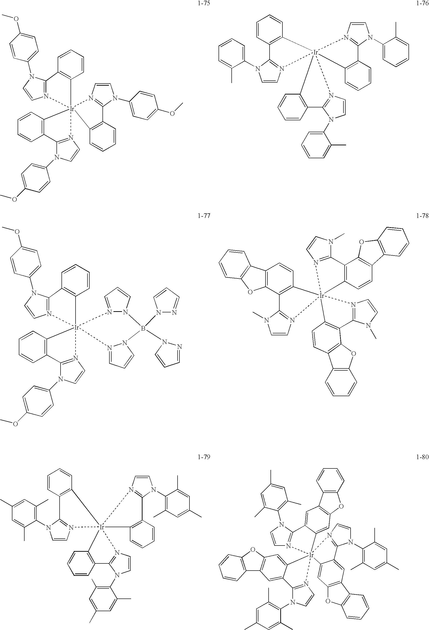 Figure US07745990-20100629-C00012