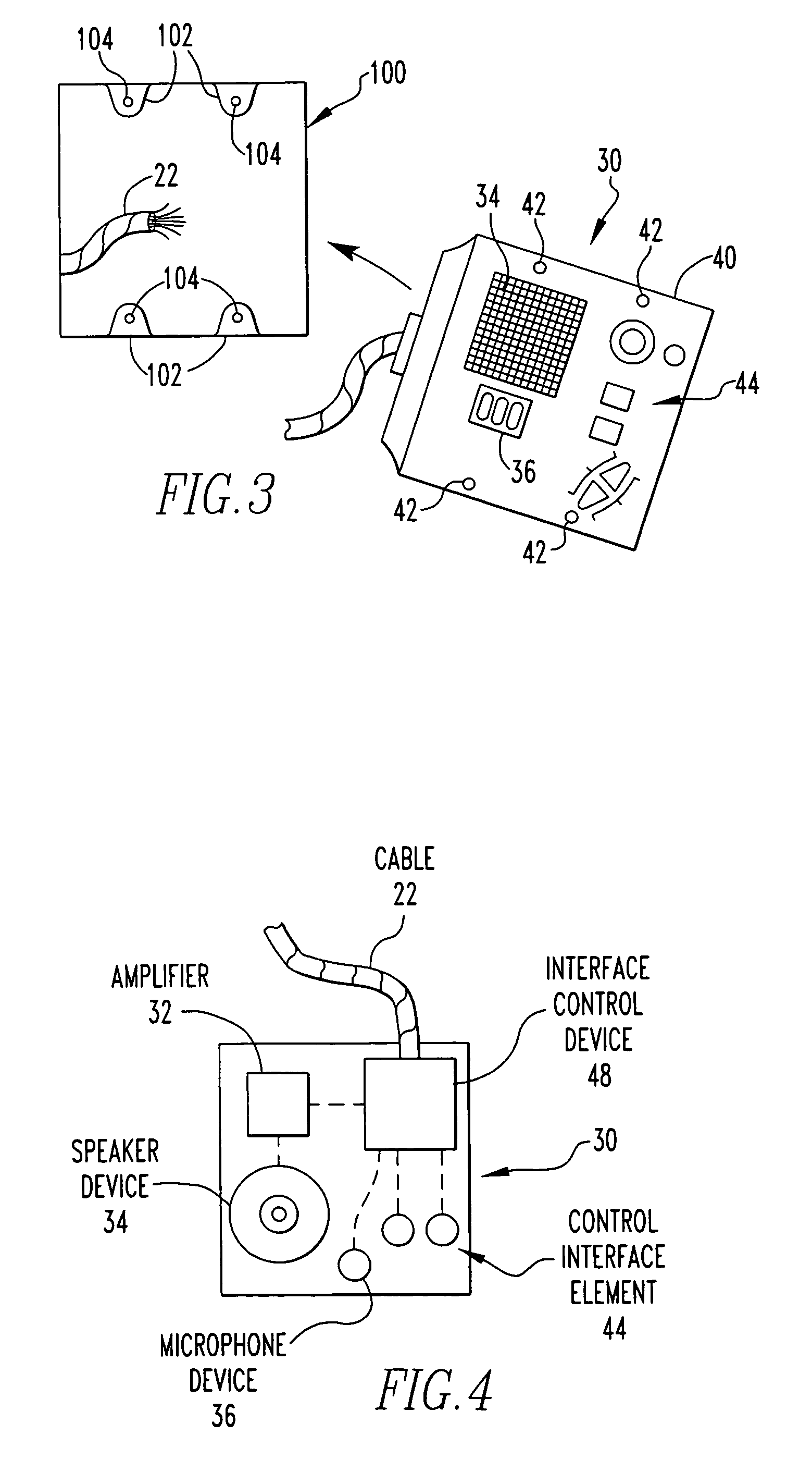 patent us7764775 - distributed intercom system