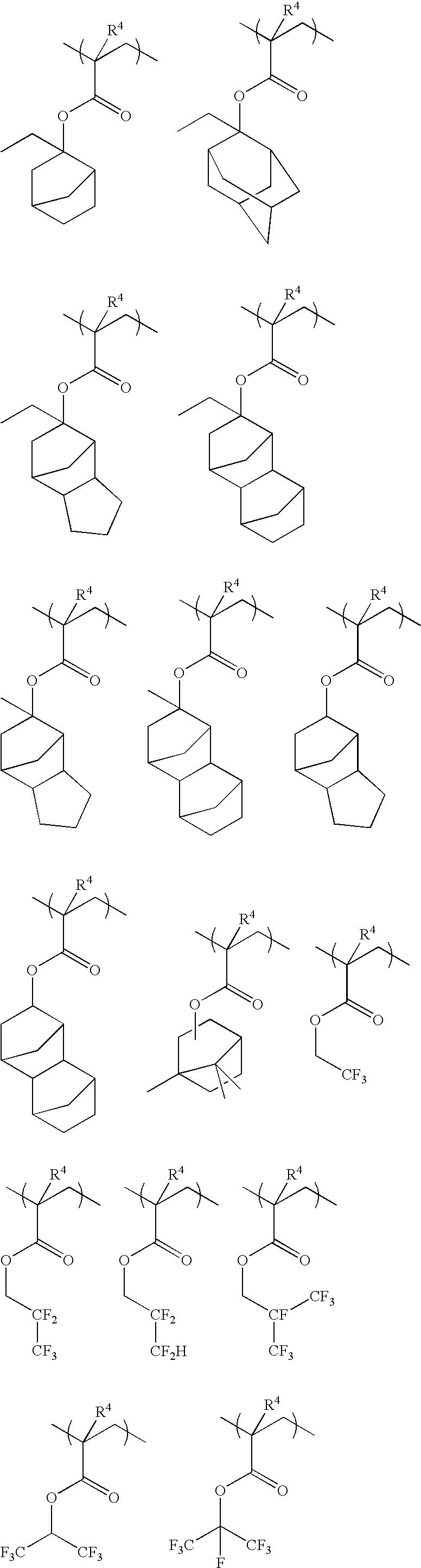 Figure US07771913-20100810-C00012