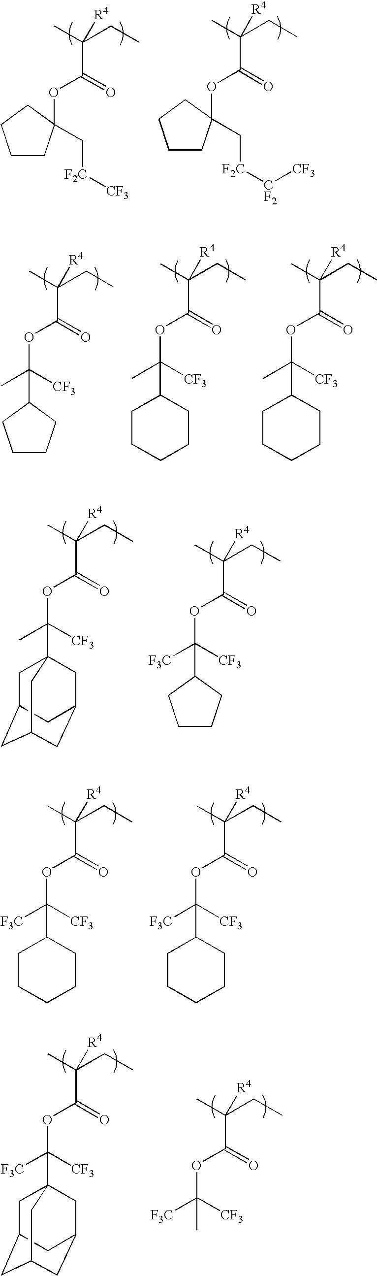 Figure US07771913-20100810-C00018