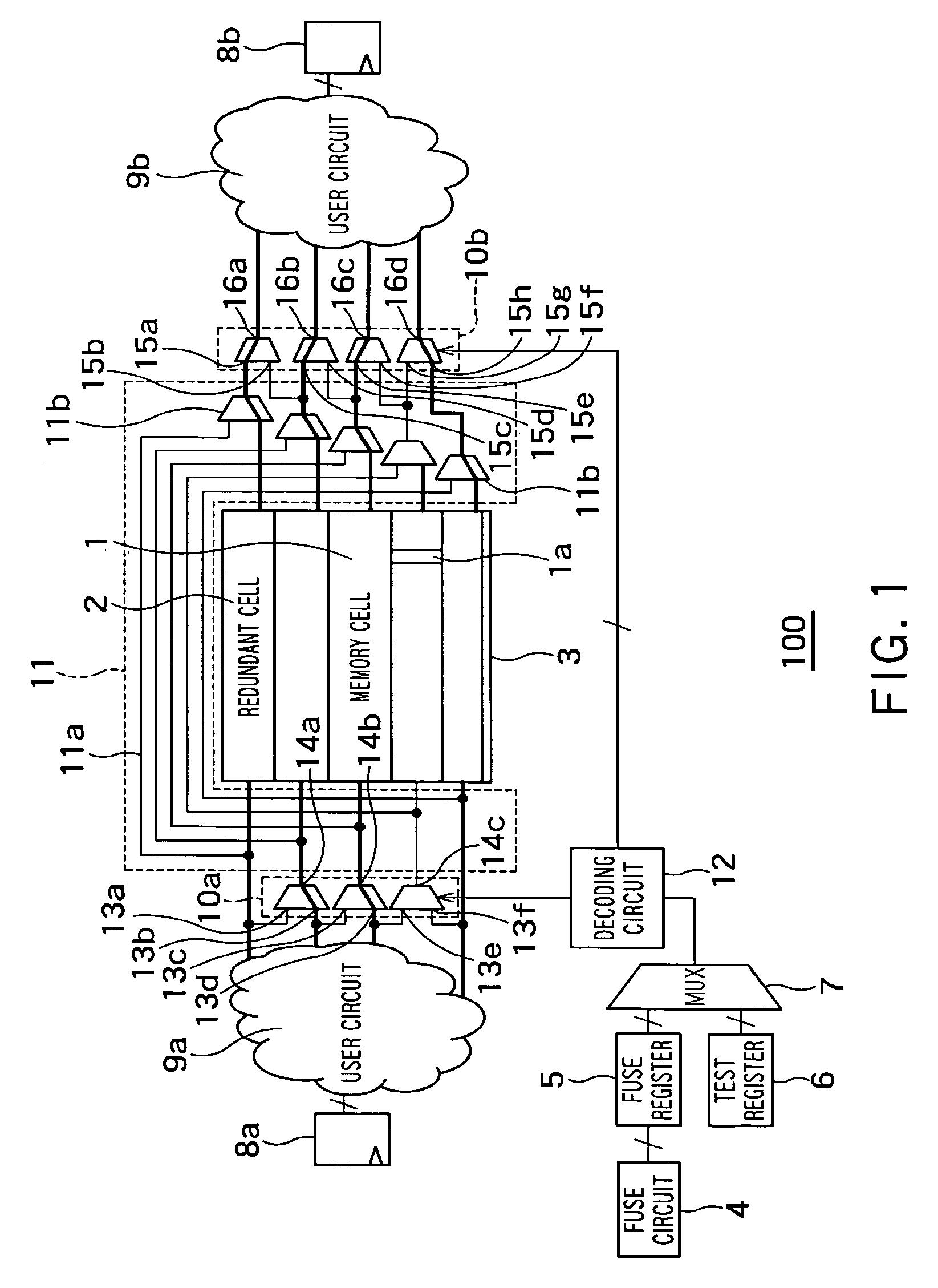 patent us7797591