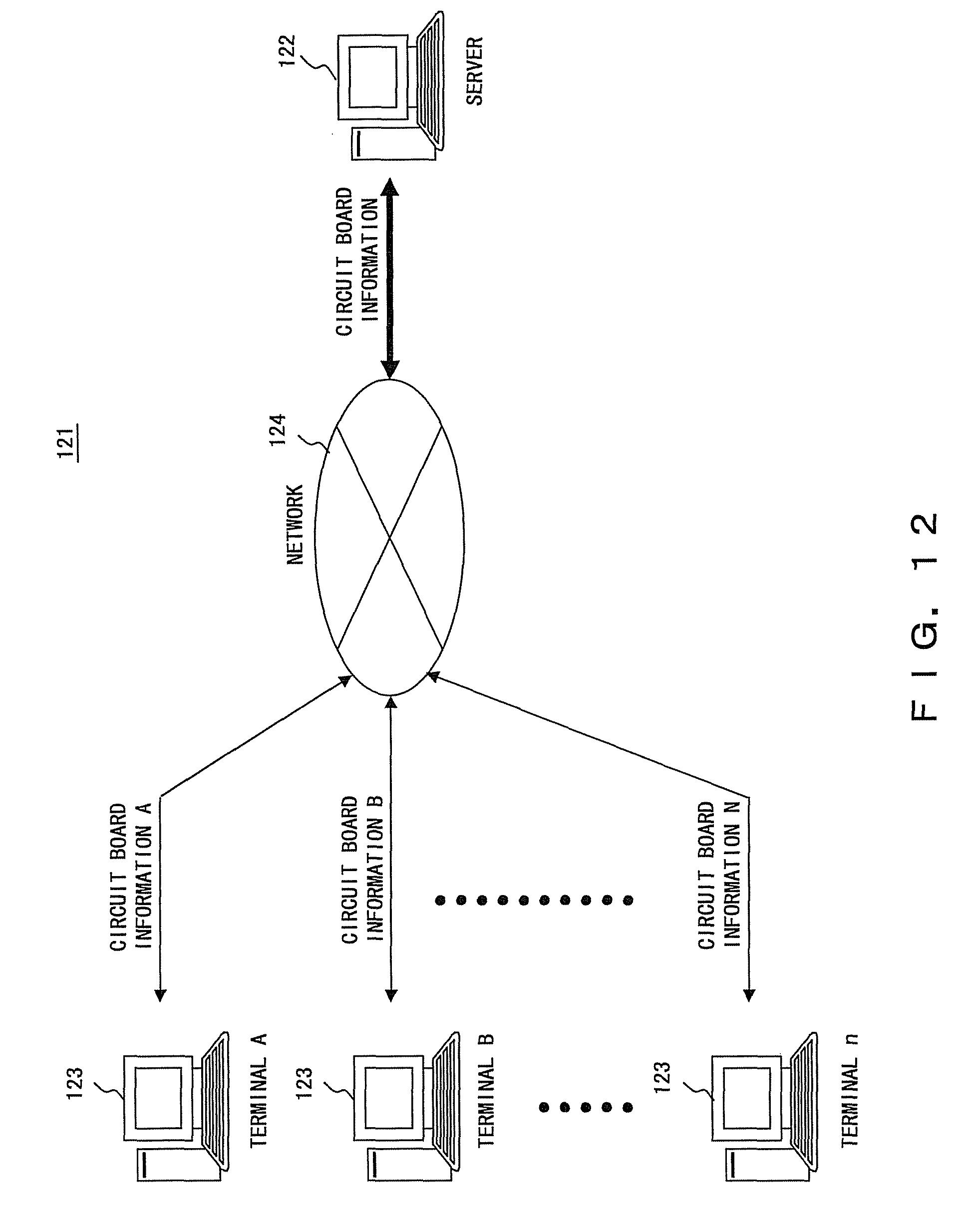 patent us7805689