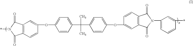 Figure US07842214-20101130-C00001