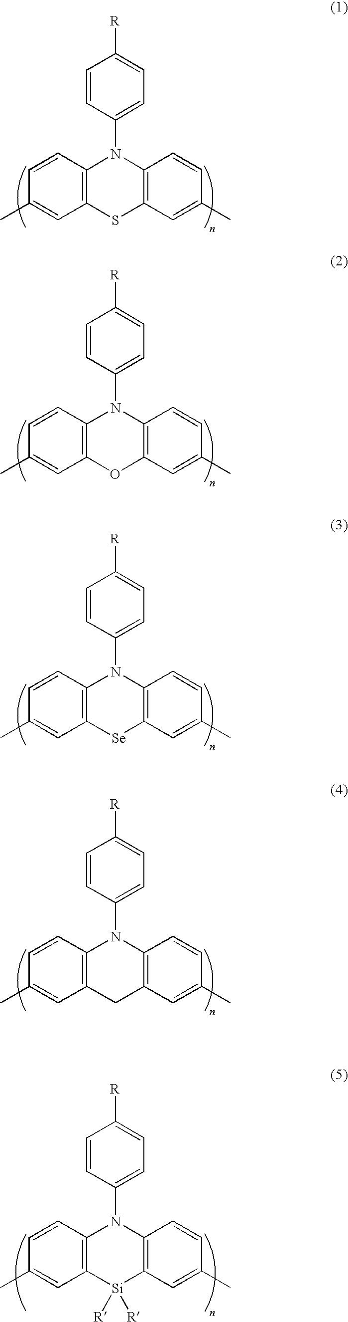 Figure US07847052-20101207-C00003