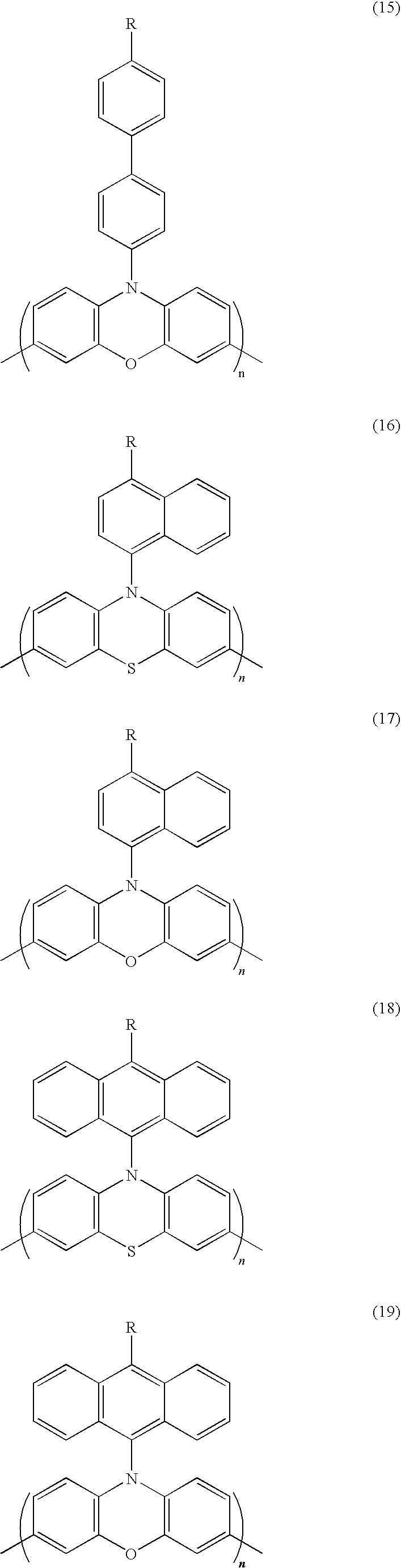 Figure US07847052-20101207-C00006