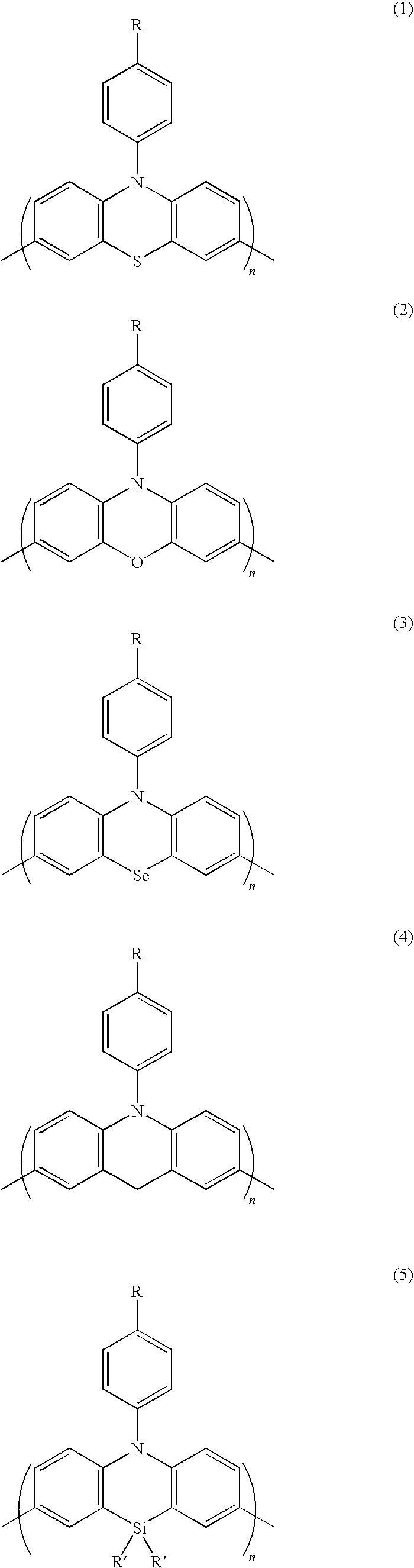 Figure US07847052-20101207-C00010