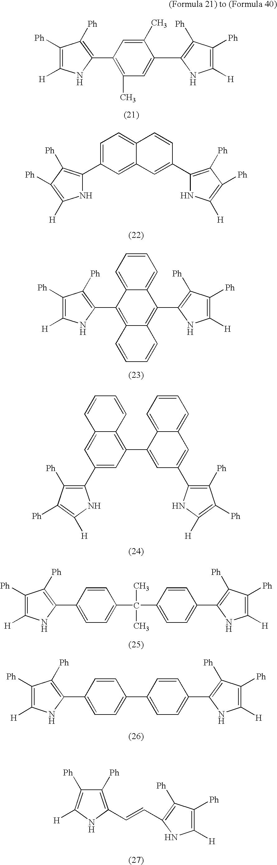 Figure US07871714-20110118-C00011