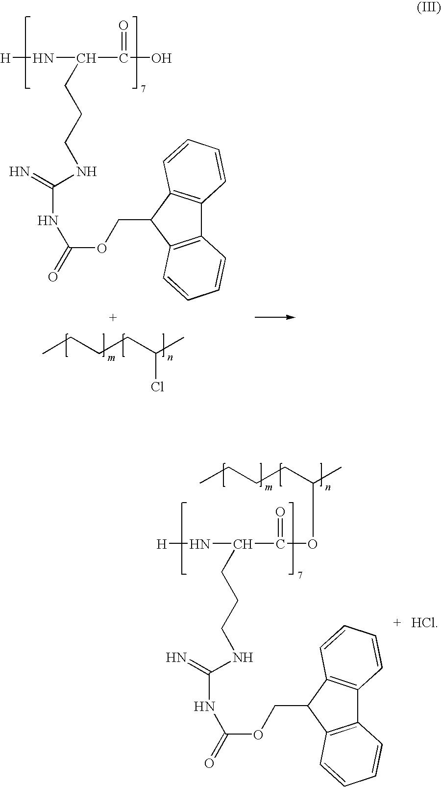 Figure US07875286-20110125-C00002
