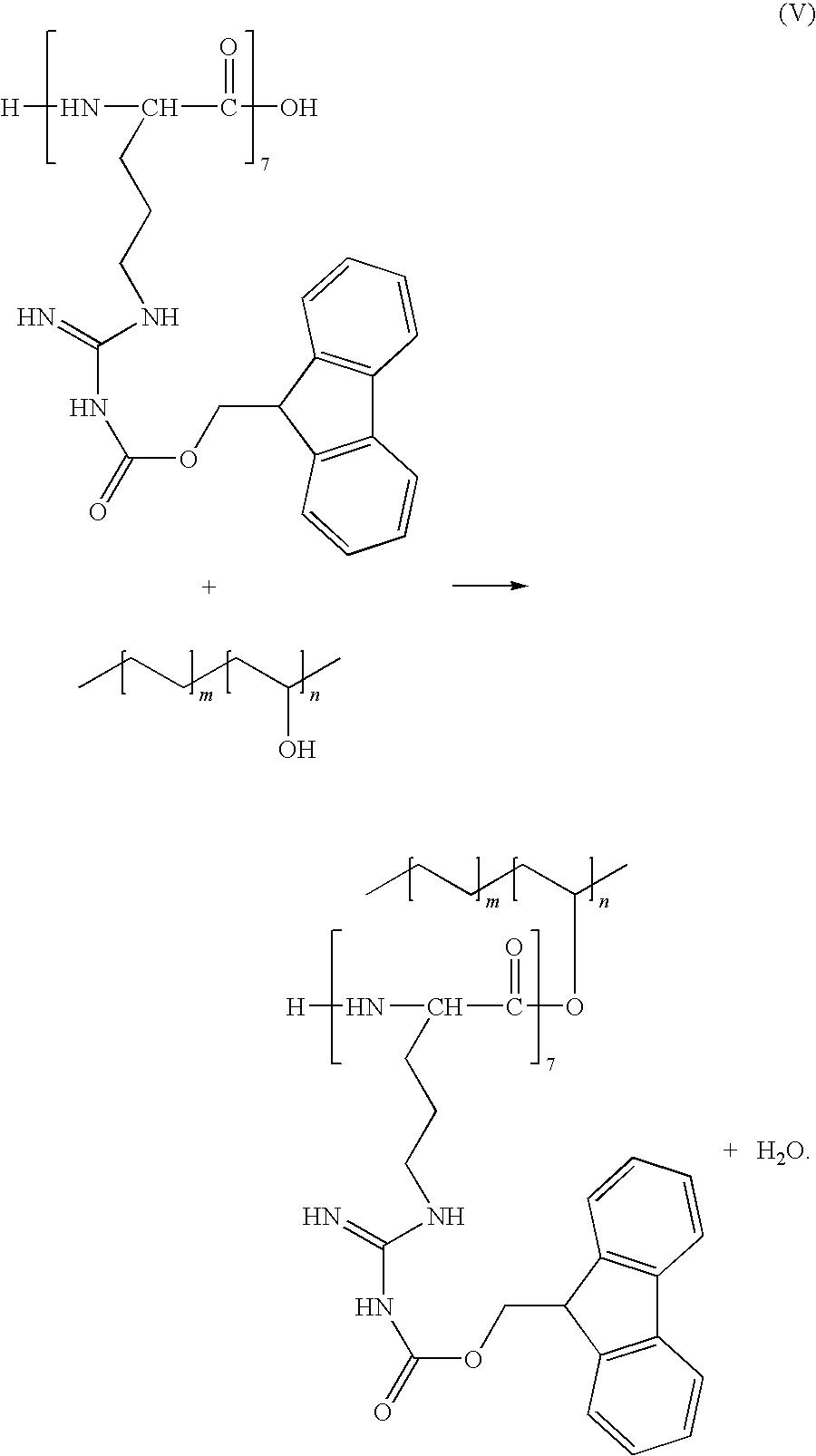 Figure US07875286-20110125-C00004