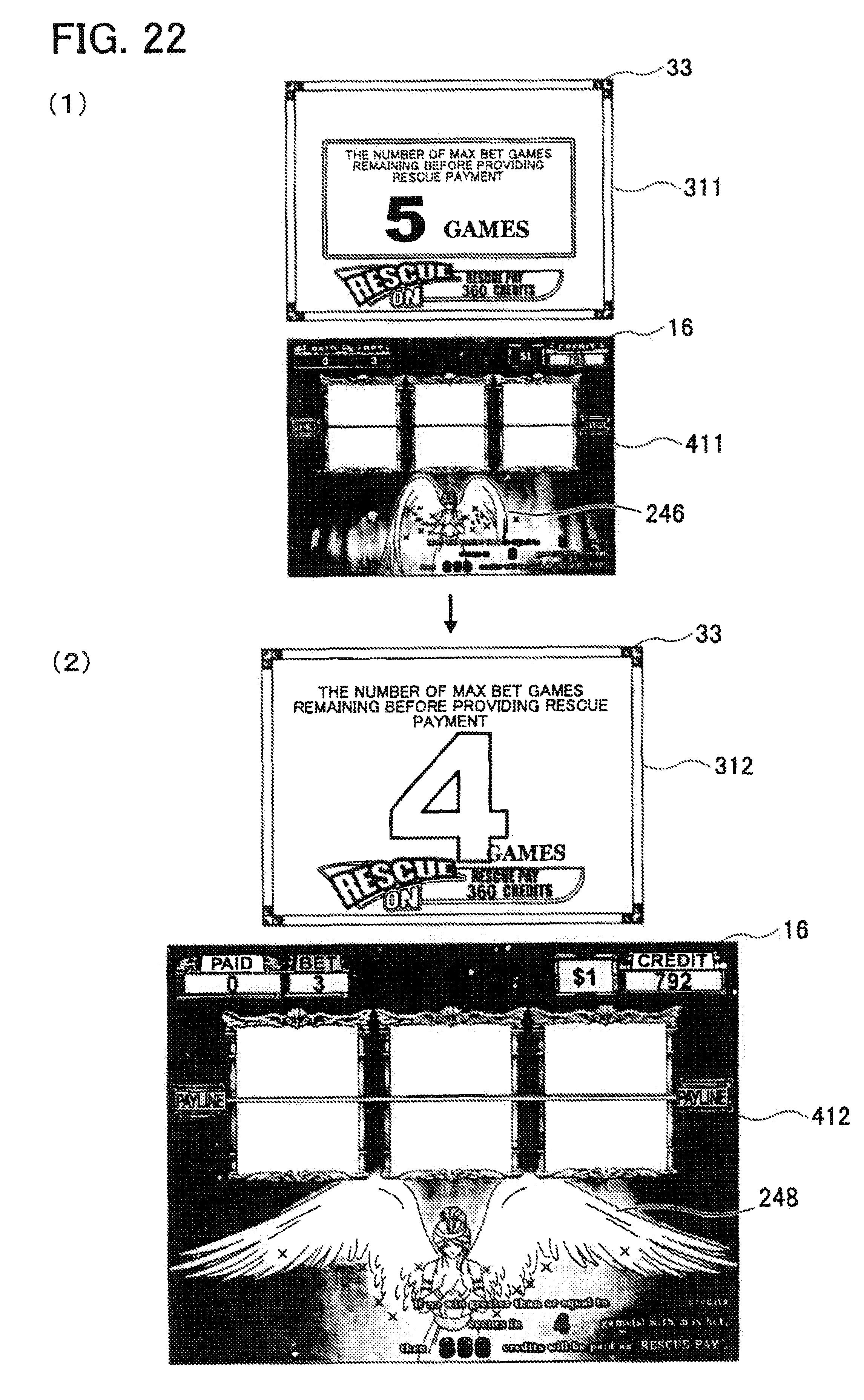 Patent US7887410 - Gaming machine - Google Patents
