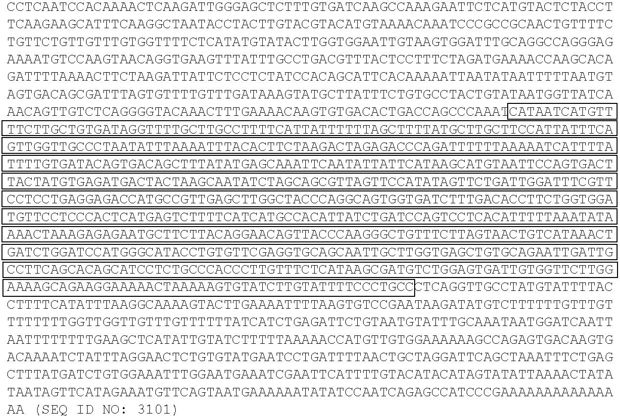 Figure US07892745-20110222-C00001