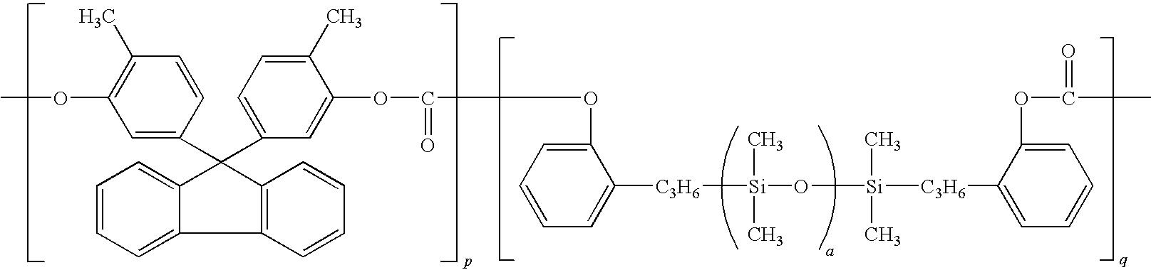 Figure US07943278-20110517-C00021