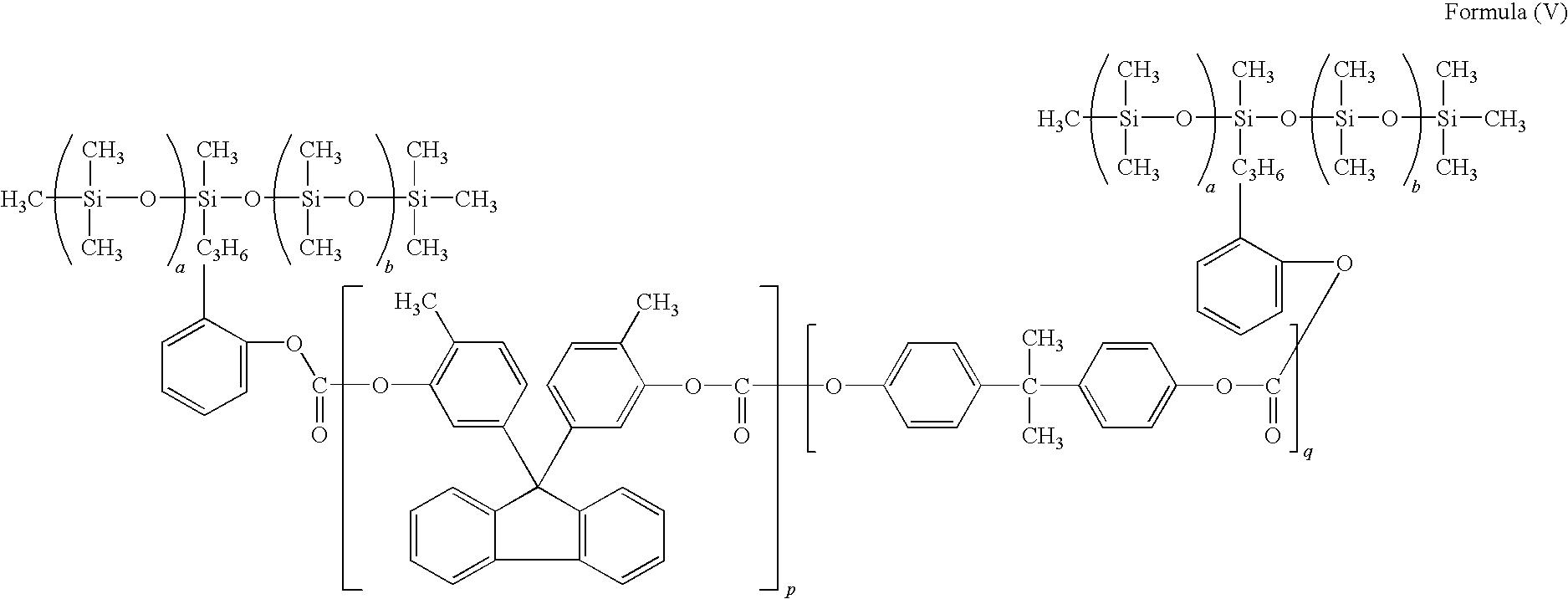 Figure US07943278-20110517-C00040