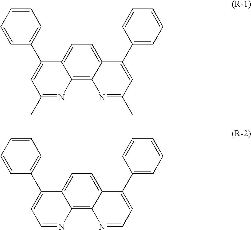 Figure US07968215-20110628-C00074