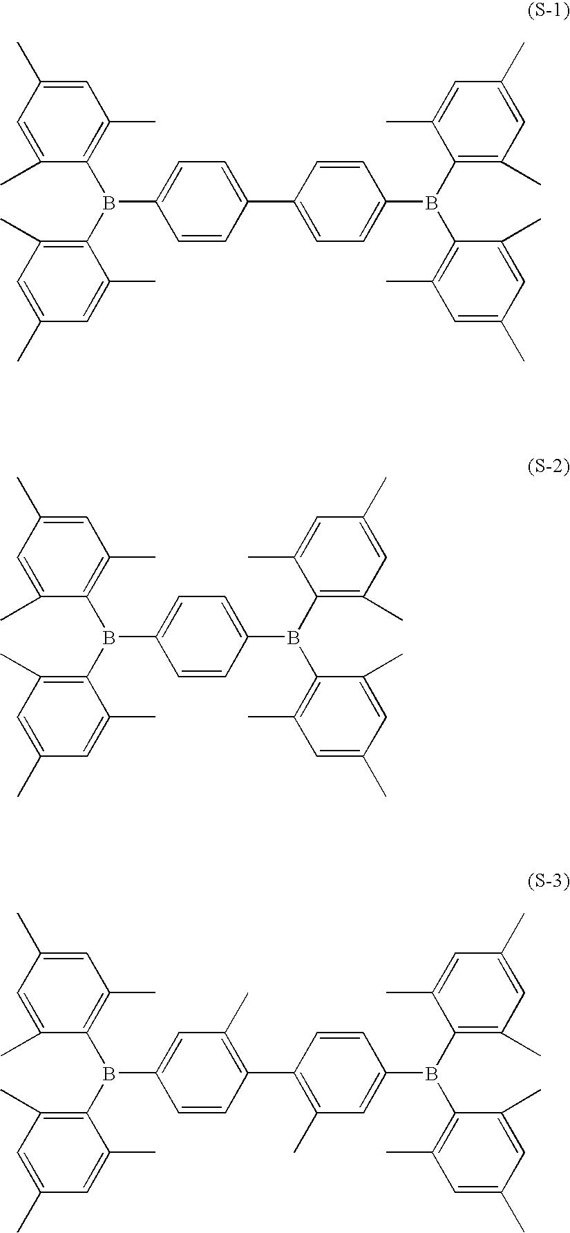Figure US07968215-20110628-C00077